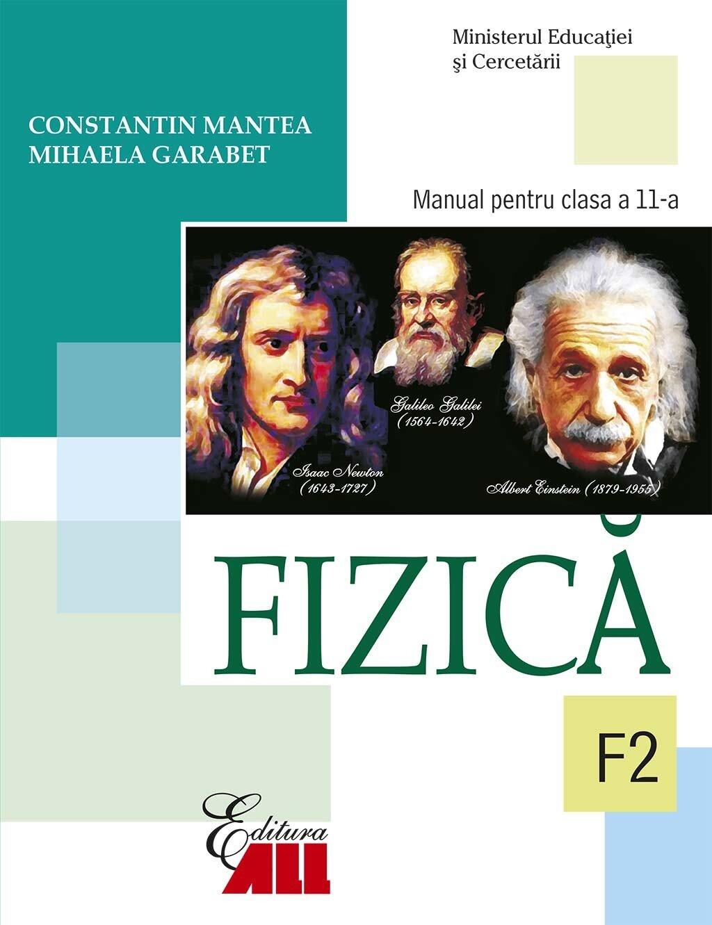 Fizica F2. Manual pentru clasa a 11-a (eBook)