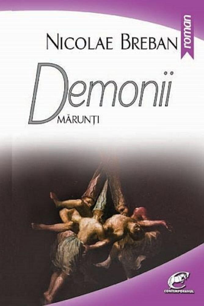 Demonii marunti
