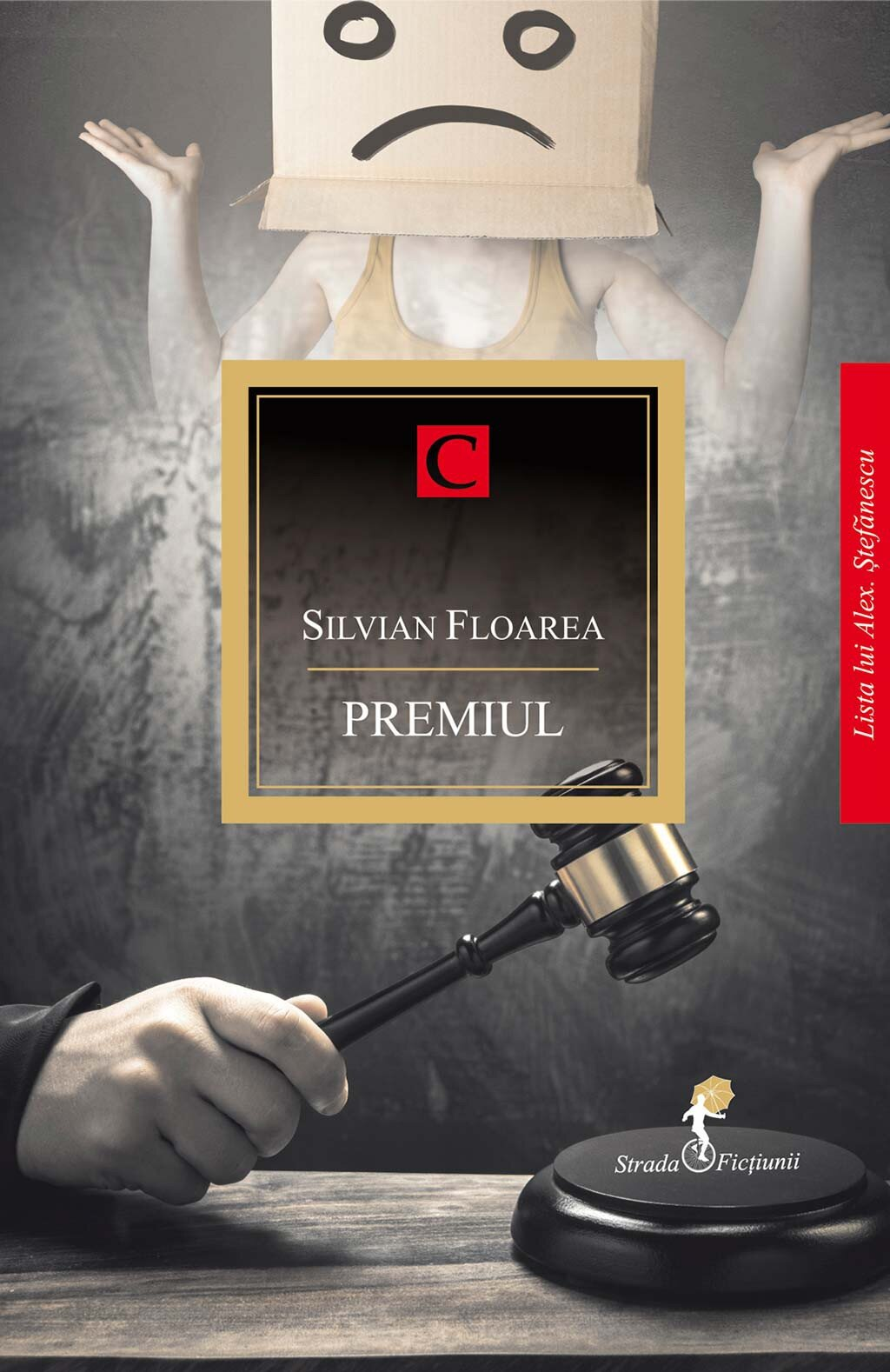 Premiul (eBook)