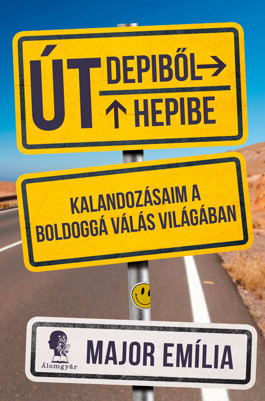 Ut Depibol Hepibe (eBook)