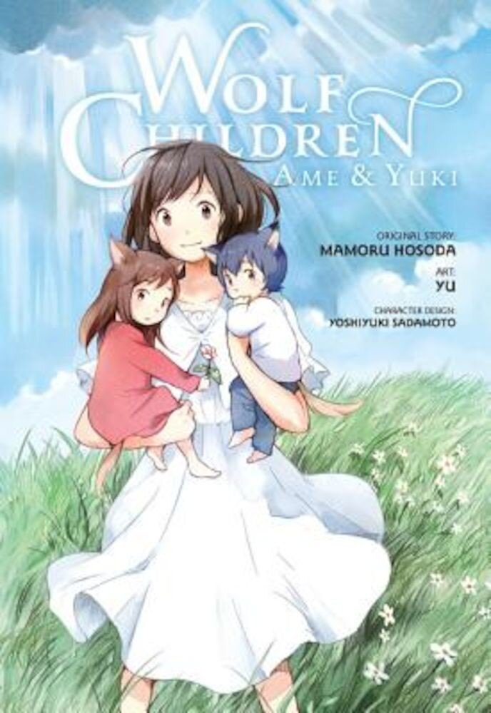 Wolf Children: AME & Yuki, Hardcover