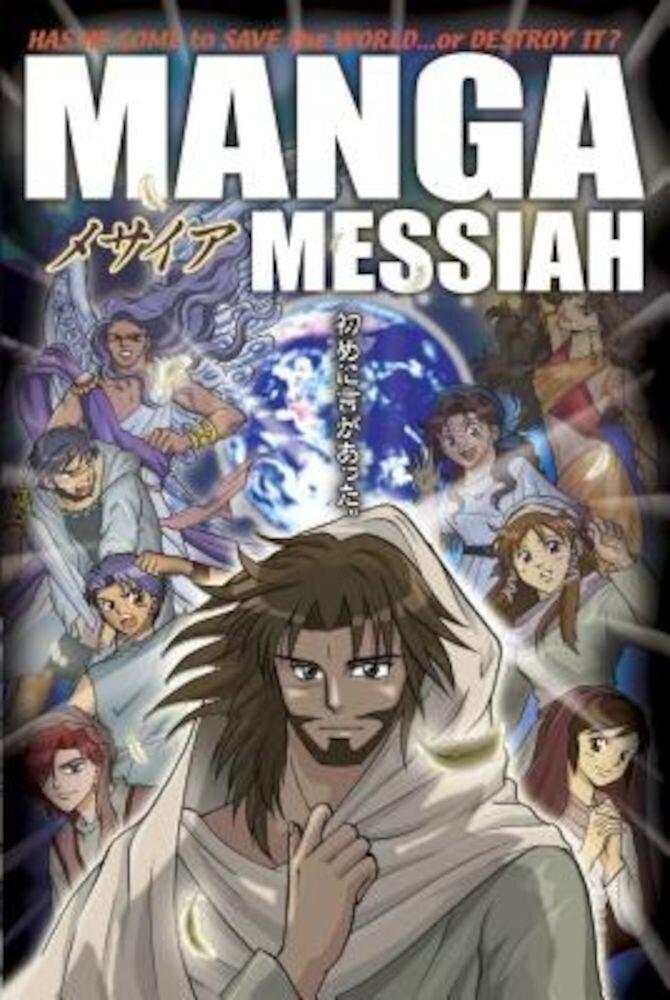 Manga Messiah, Paperback