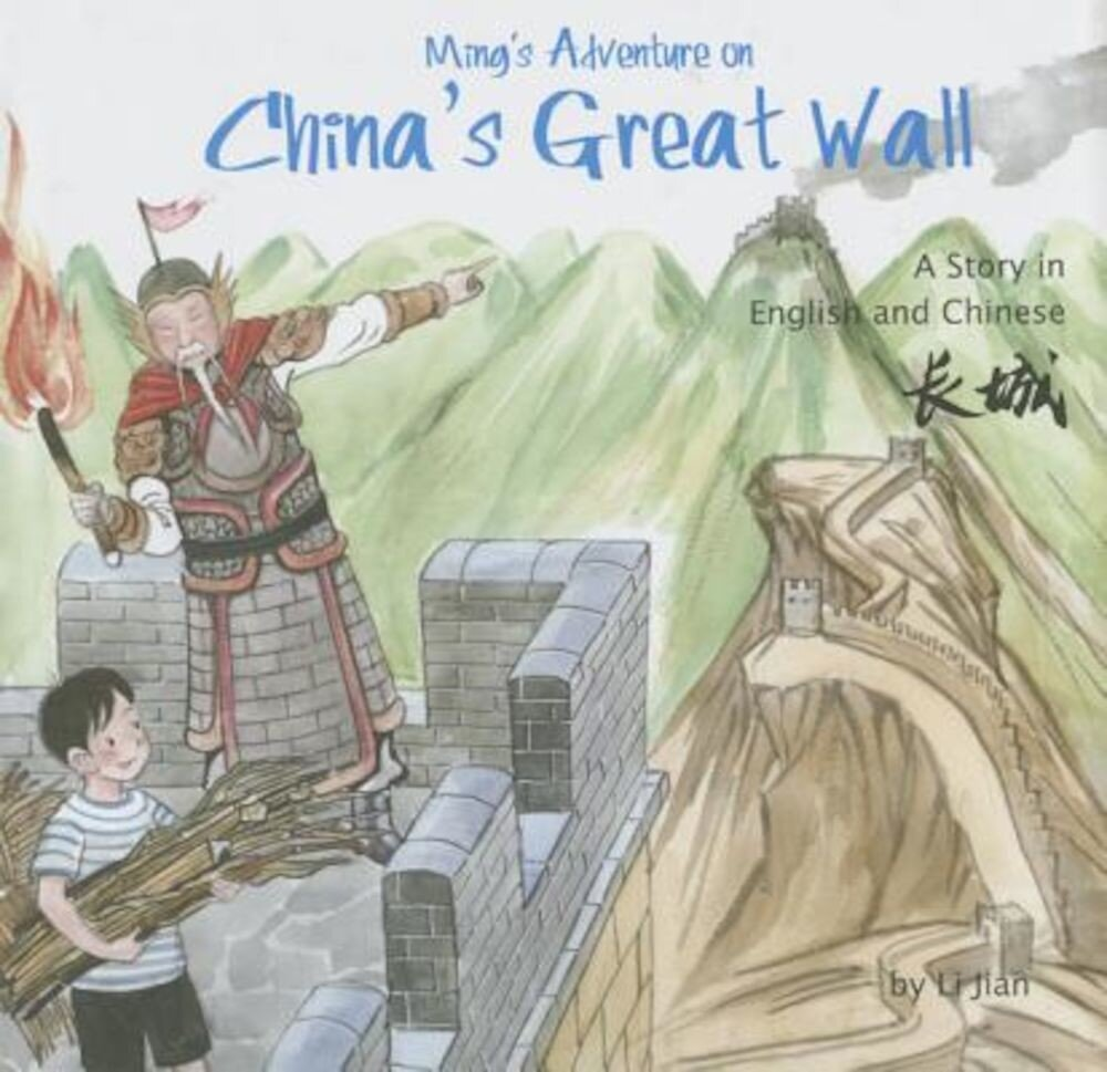 Ming's Adventure on China's Great Wall, Hardcover