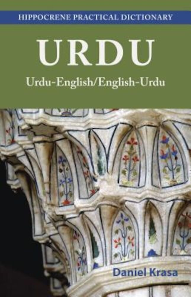 Urdu-English/English-Urdu Practical Dictionary, Paperback