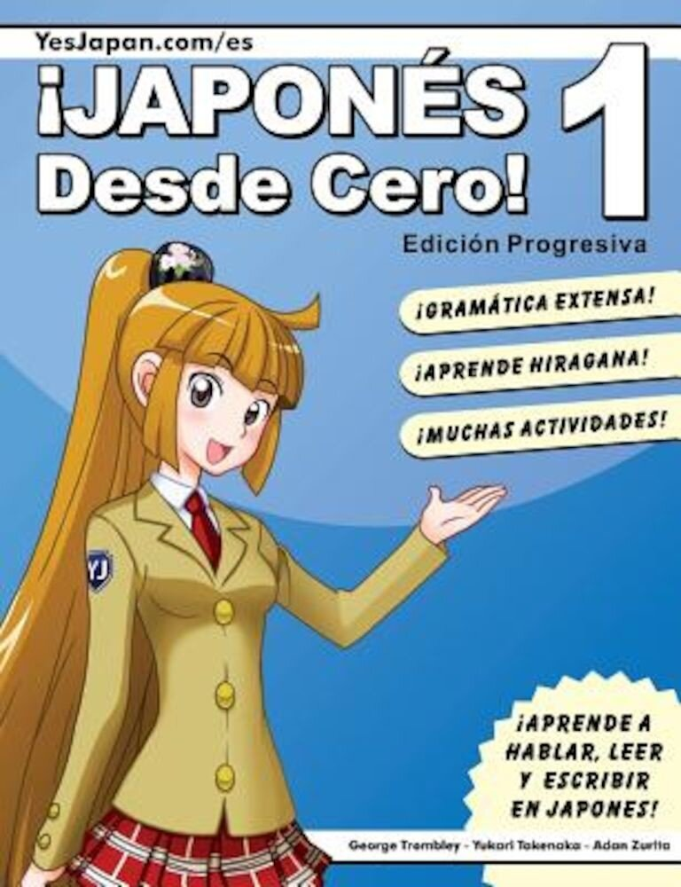 Japones Desde Cero! 1, Paperback