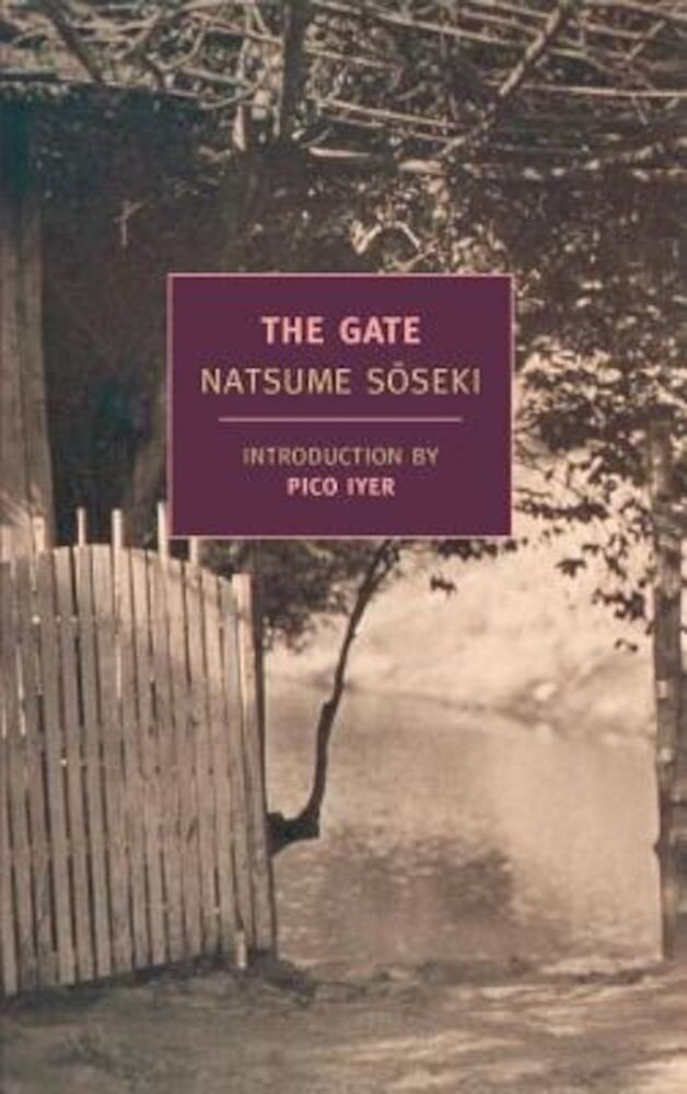 The Gate, Paperback