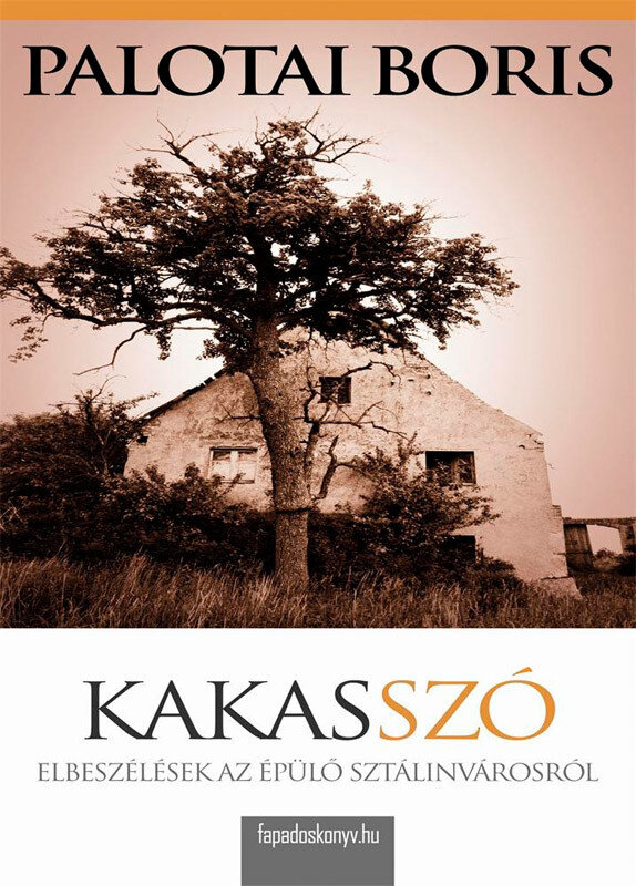 Kakasszo (eBook)