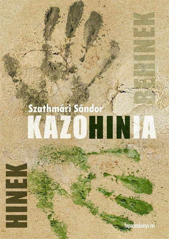 Kazohinia (eBook)