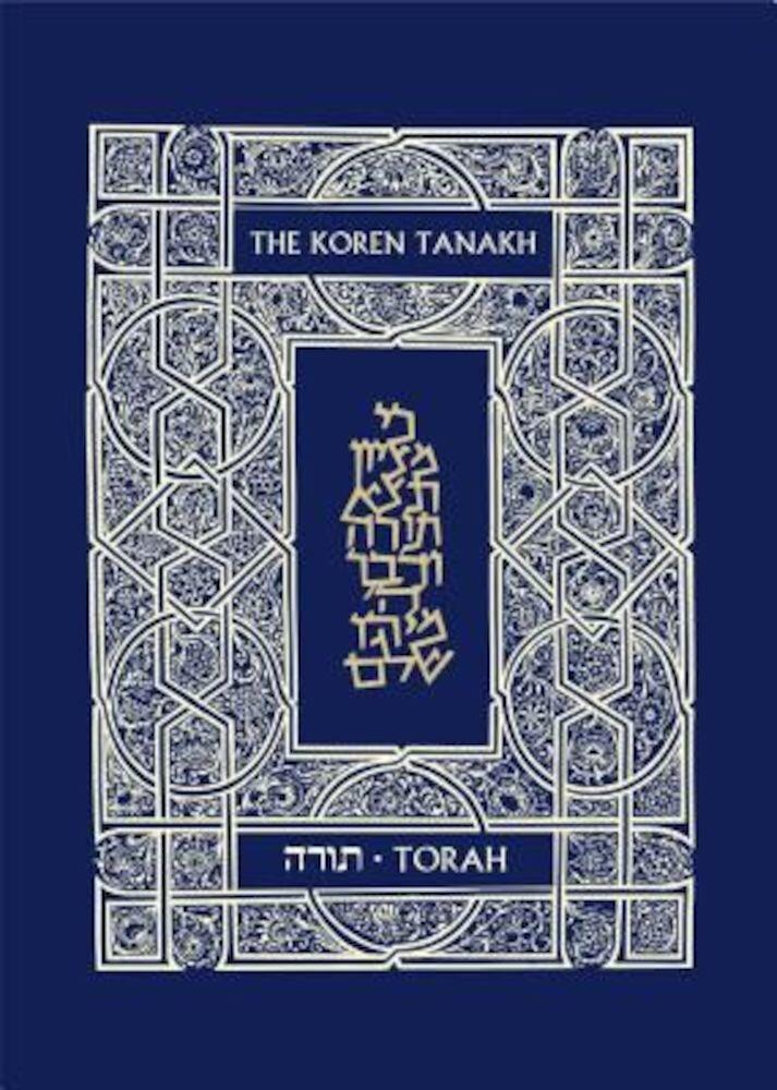 Koren Jerusalem Tanakh-FL, Hardcover