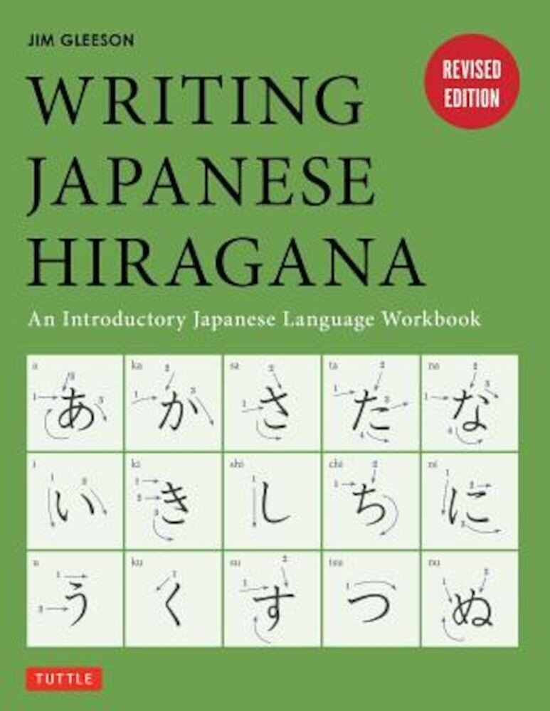 Writing Japanese Hiragana: An Introductory Japanese Language Workbook: Learn and Practice the Japanese Alphabet, Paperback