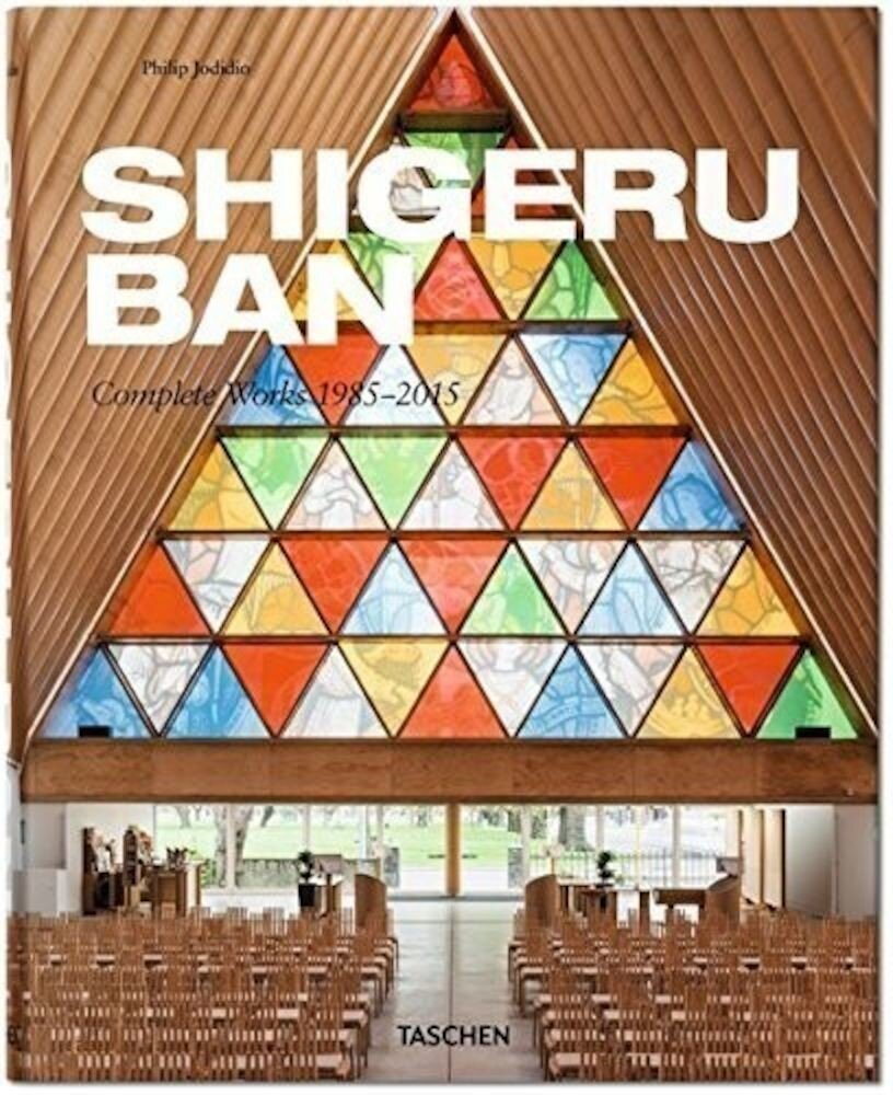 Shigeru Ban: Updated version
