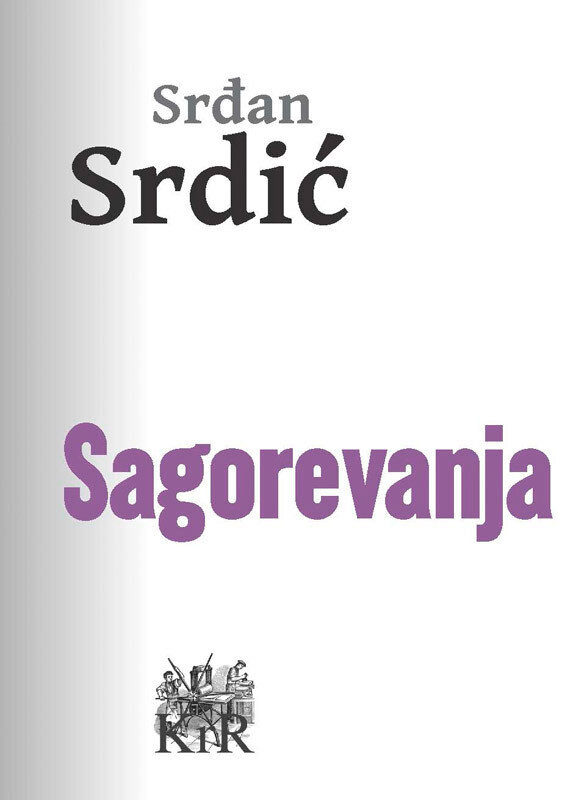 Sagorevanja (eBook)
