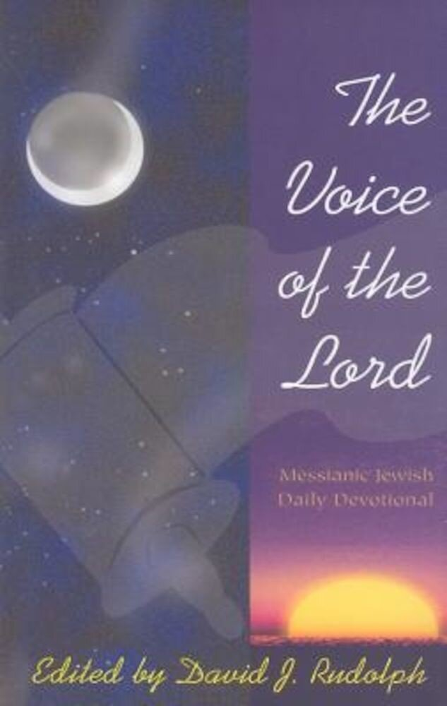 The Voice of the Lord, Paperback