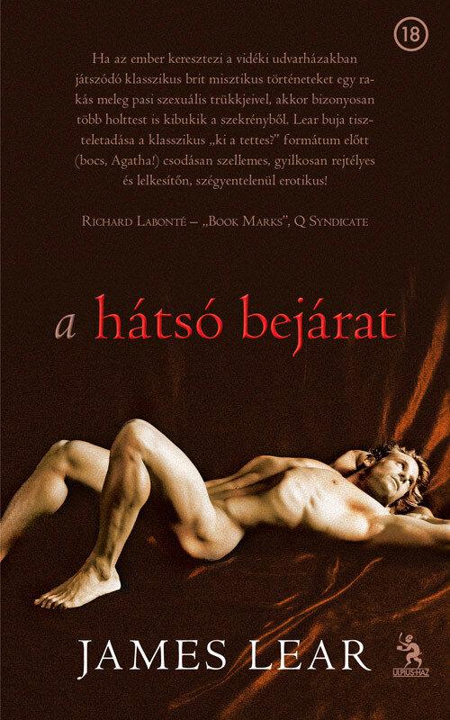 A hatso bejarat (eBook)