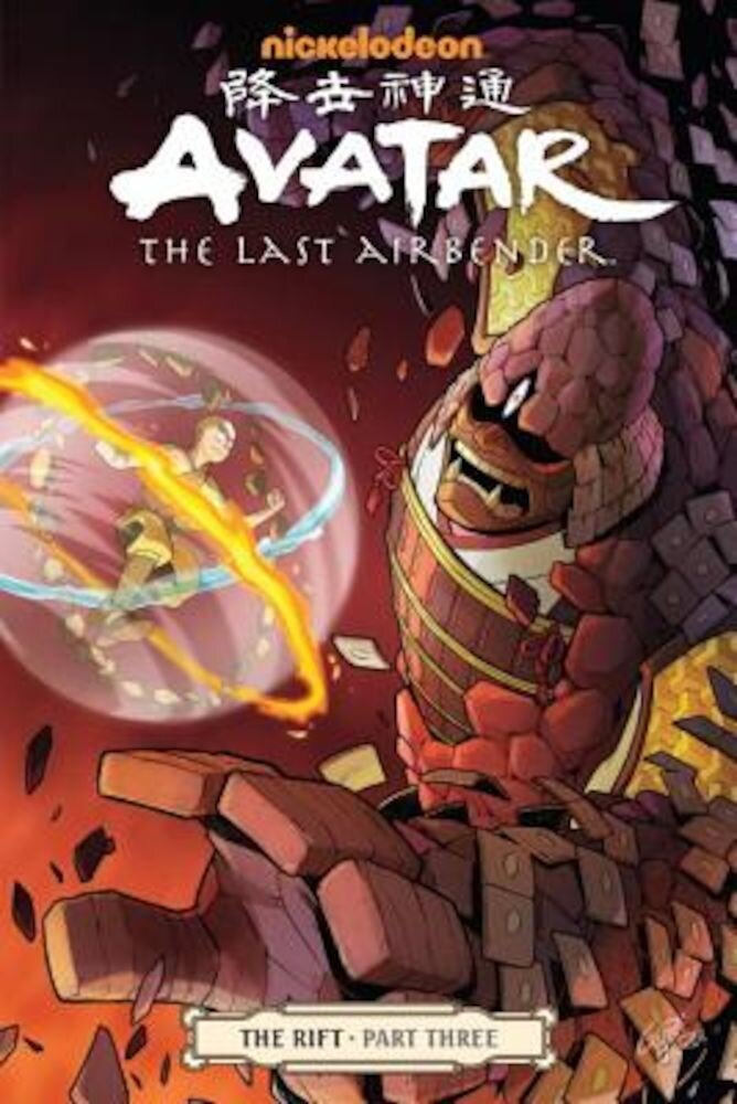 Avatar: The Last Airbender - The Rift Part 3, Paperback