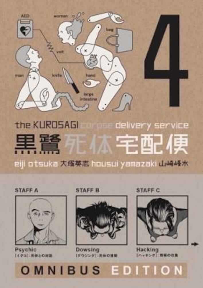 The Kurosagi Corpse Delivery Service: Book Four Omnibus, Paperback