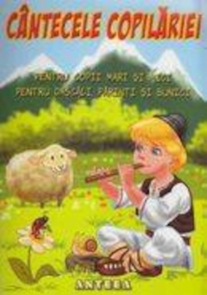 Cantecele copilariei