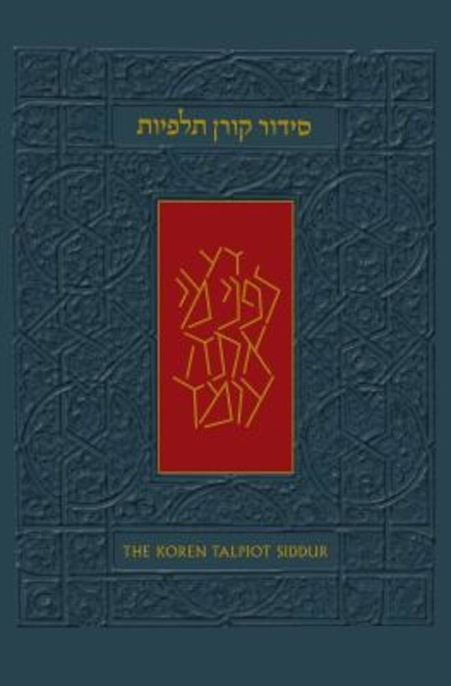 The Koren Talpiot Siddur: A Hebrew Prayerbook with English Instructions, Ashkenaz, Paperback
