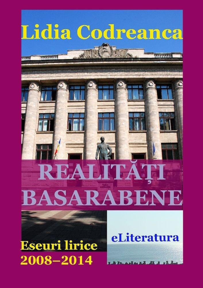 Coperta Carte Realitati basarabene. Eseuri lirice 2008-2014