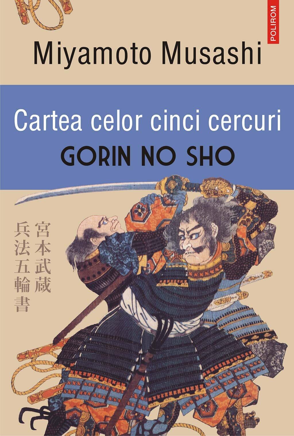 Cartea celor cinci cercuri. Gorin no Sho (eBook)