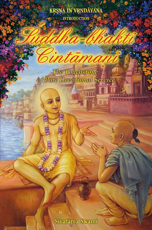 Coperta Carte Suddha-bhakti-cintamani
