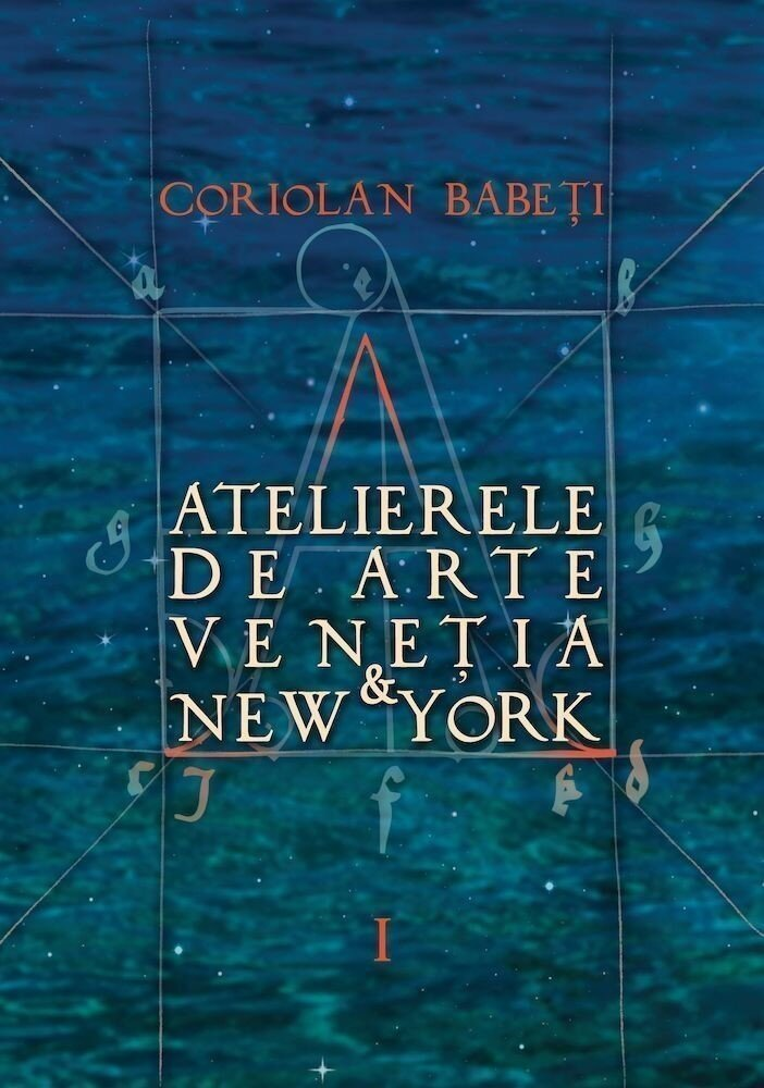 Atelierele de arte Venetia & New York, Vol. 1-3