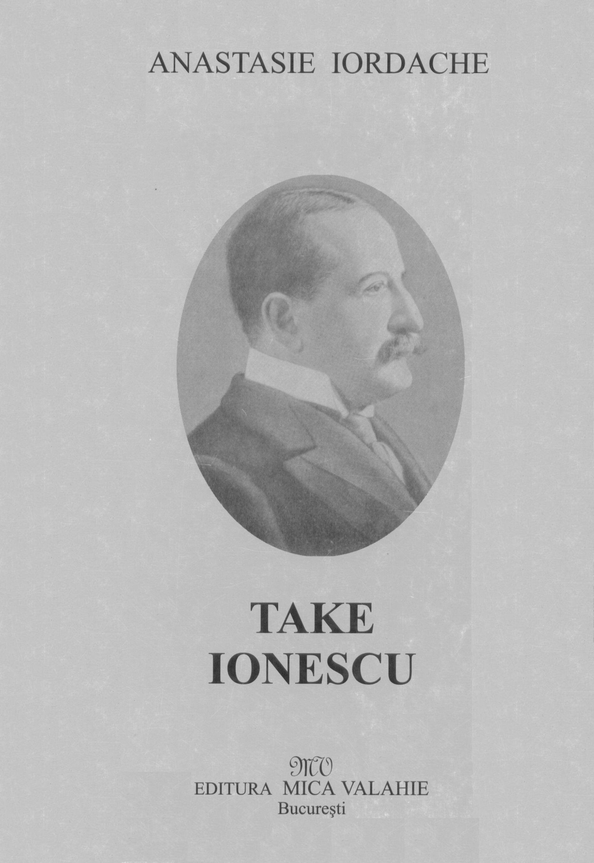 Take Ionescu PDF (Download eBook)
