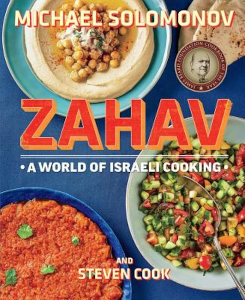 Zahav: A World of Israeli Cooking, Hardcover
