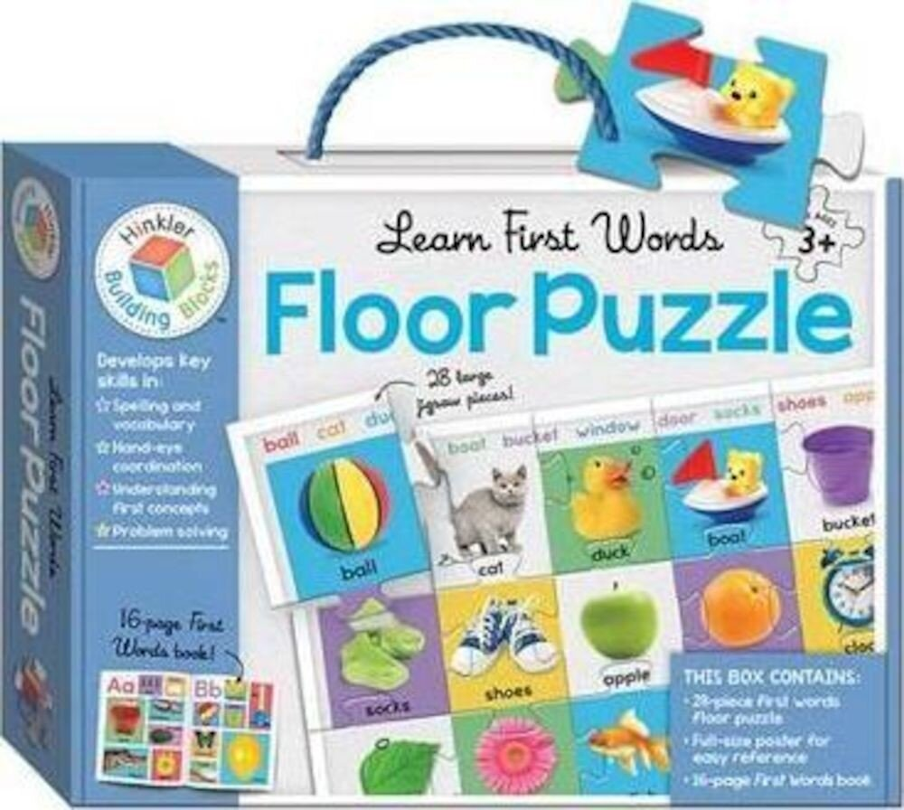 Learn First Words Building Blocks Floor Puzzles - Building Blocks