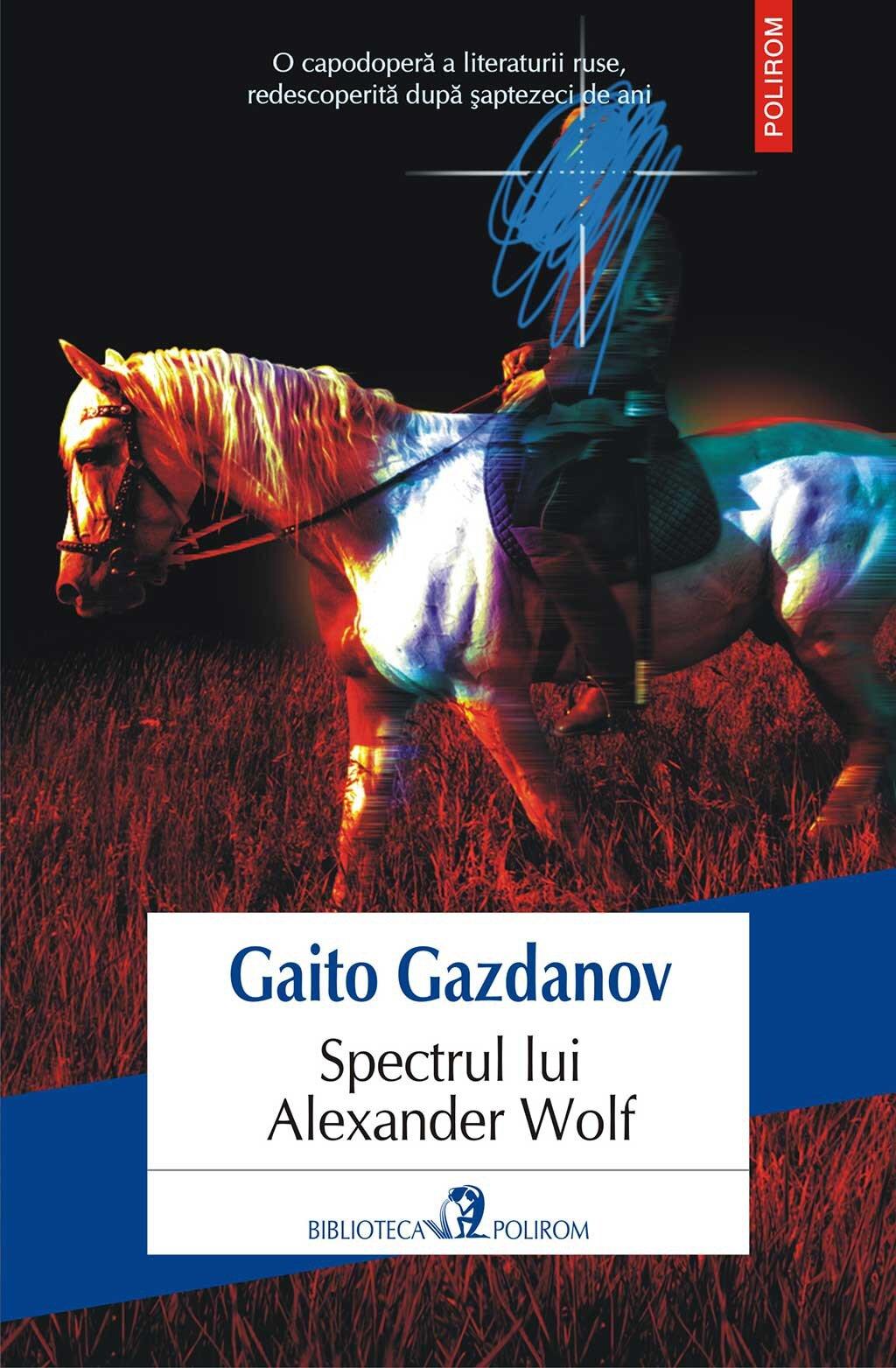 Spectrul lui Alexander Wolf (eBook)