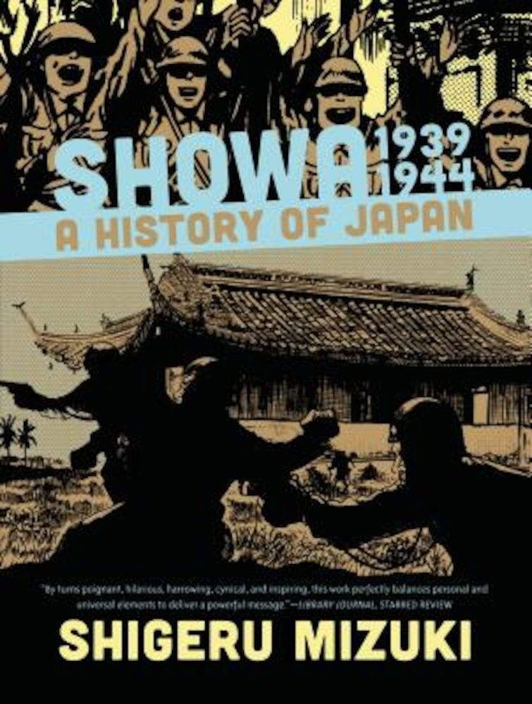 Showa 1939-1944: A History of Japan, Paperback