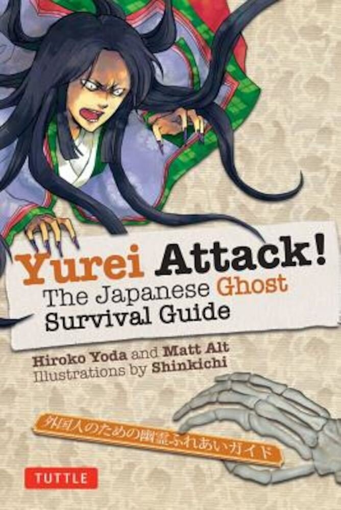 Yurei Attack!: The Japanese Ghost Survival Guide, Paperback