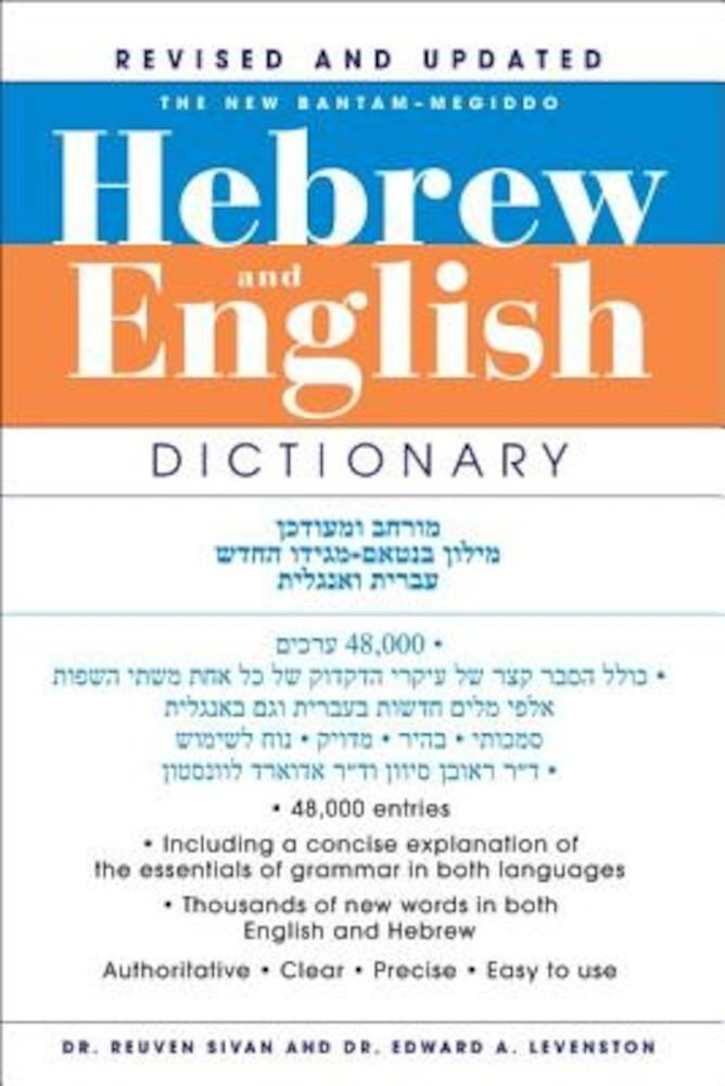 The New Bantam-Megiddo Hebrew & English Dictionary, Paperback