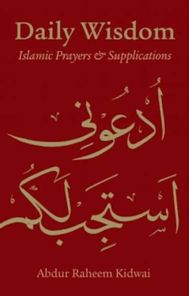 Daily Wisdom: Islamic Prayers and Supplications, Hardcover