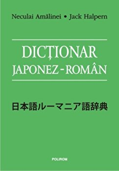 Dictionar japonez-roman/Neculai Amalinei, Jack Halpern