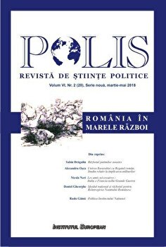 Polis. Romania in Marele Razboi/***