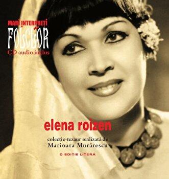 Elena Roizen, Mari interpreti de folclor, Vol. 4/Marioara Murarescu imagine