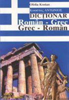 Dictionar Roman Grec - Grec Roman/Ofelia Kostan, Kostas Antonios imagine elefant 2021