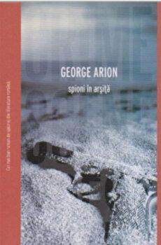 Spioni in arsita/George Arion imagine elefant 2021