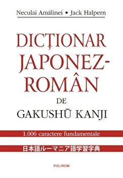 Dictionar japonez - roman de Gakushu Kanji-Neculai Amalinei, Jack Halpern imagine