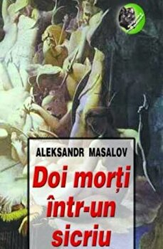 Doi morti intr-un sicriu/Aleksandr Masalov imagine elefant 2021