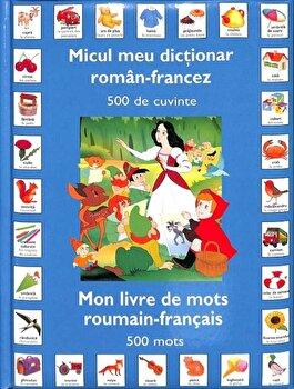 Micul meu dictionar Roman - Francez/***