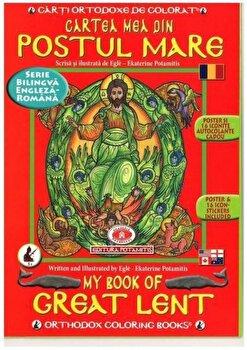 Cartea mea din Postul Mare/Egle Ekaterine Potamitis