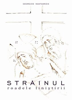 Strainul/Georgios Mantzaridis poza cate