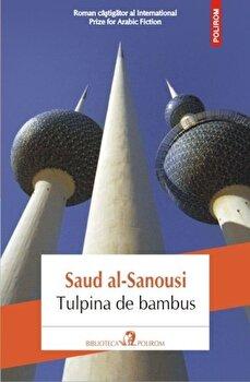 Coperta Carte Tulpina de bambus
