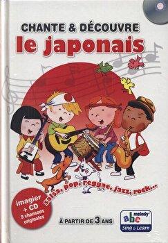 Chante & Decouvre. Le japonaise (+CD)/*** imagine