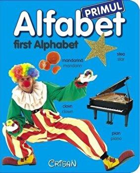Primul alfabet/***