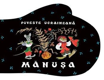 Manusa. Poveste ucraineana/***