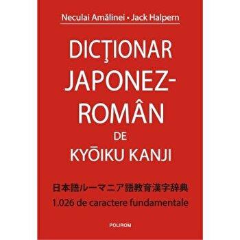 Dictionar japonez-roman de Kyoiku Kanji/Neculai Amălinei , Jack Halpern