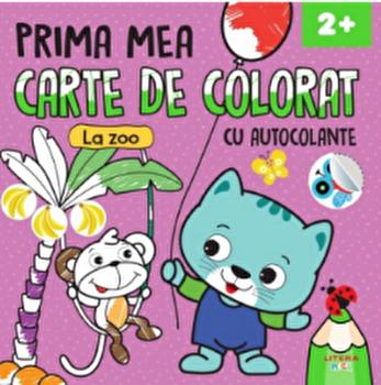 Prima mea carte de colorat. La zoo/***